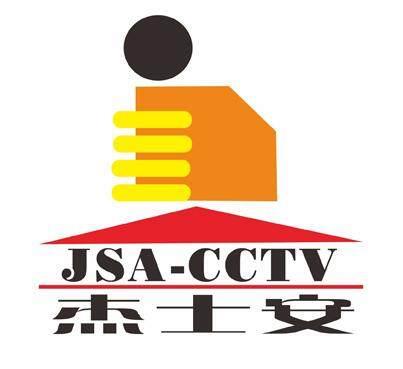 深圳市杰士安电子科技有限公司(市场部)