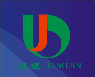 上海市梁瑾机电设备有限公司