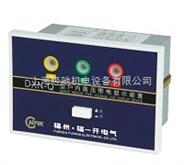 GSN-T,GSN-Q户内高压带电显示器