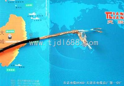 氟塑料屏蔽控制电缆KFFP耐高温屏蔽电缆