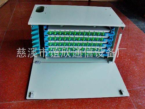 48芯odf光纤配线架