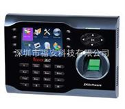 中控iClock360指纹门禁考勤机,深圳指纹门禁考勤机安装报价