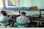 三菱变频器维修哪家有三菱Mitsubishi维修点