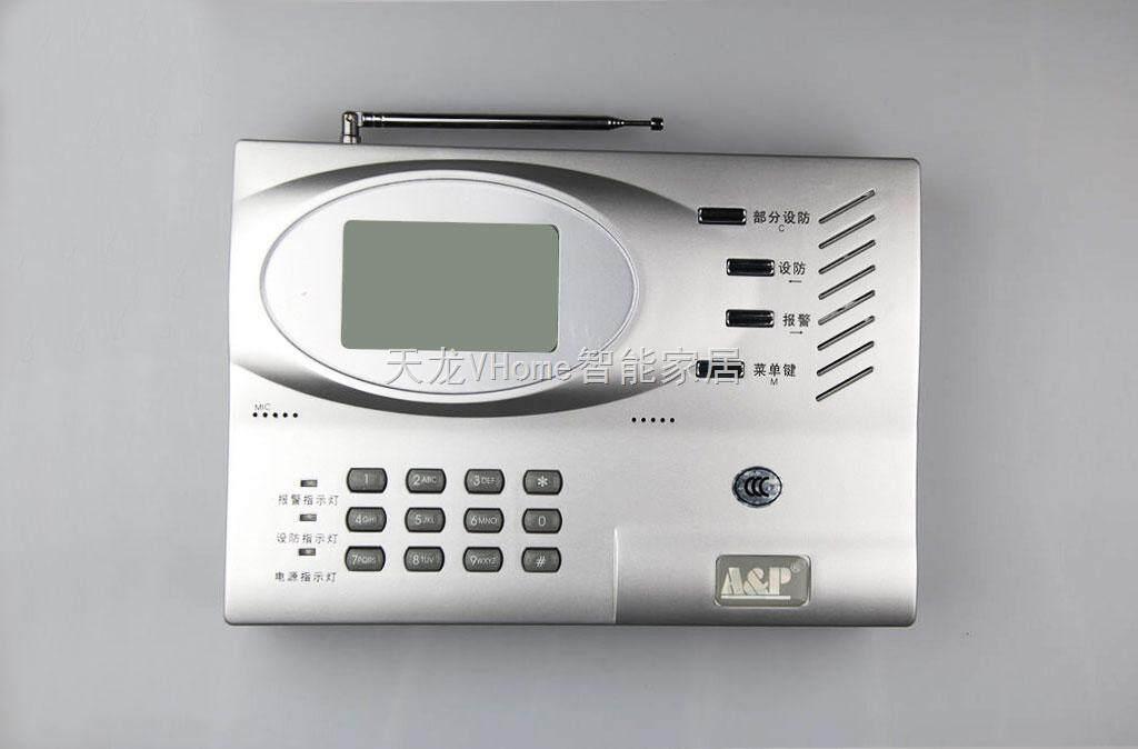 天龙VHome智能家居控制系统无线住宅安防报警【蓝晶安防主机】