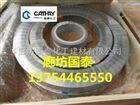 齐全廊泰牌金属缠绕垫片厂家,DN100金属缠绕垫片规格,HG20610缠绕垫片