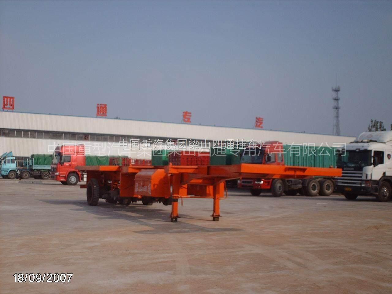 鹅颈式半挂车/半挂车设计/新型半挂运输车