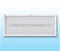 碳纖維電暖器WK-2200