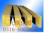 屋顶岩棉保温板销售厂家【岩棉保温板生产厂家】岩棉保温板厂家