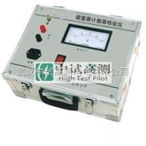 避雷器放电计数器动作测试仪(交直流)生产厂家