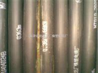 JHPS电缆JHPS电缆,防水屏蔽电缆