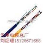 供应安防工程、监控工程、弱电系统工程、综合布线AVVR