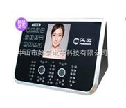 上海汉王人脸识别考勤机,上海刷卡人脸考勤机,考勤人脸门禁机