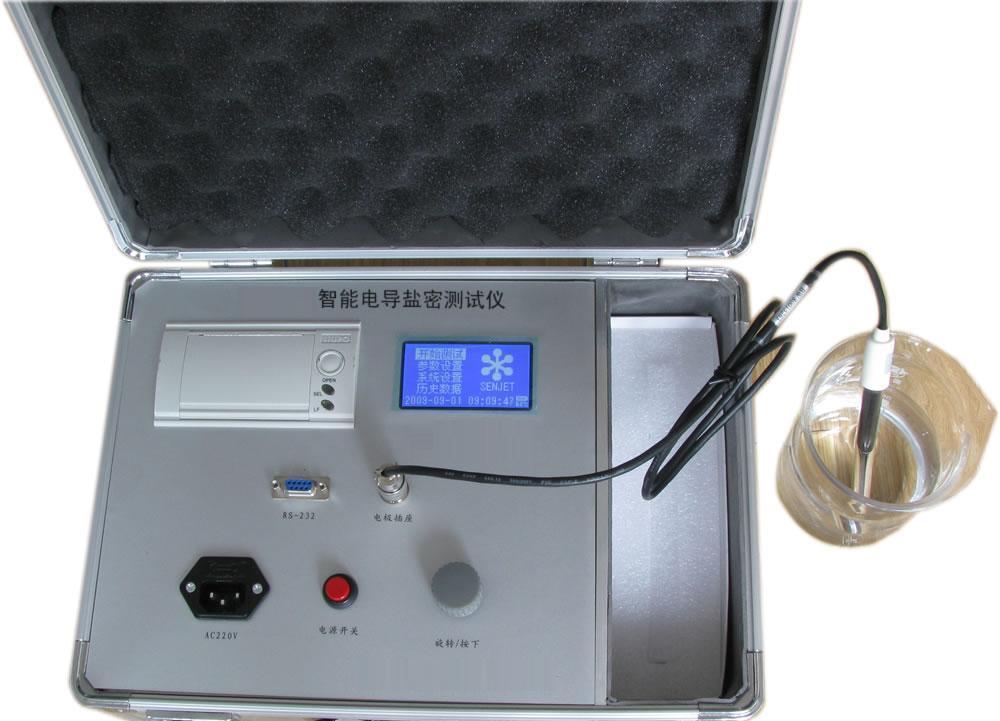 ym-h智能电导盐密测试仪-上海高压电气试验设备厂