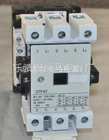 cjx1-75/22交流接触器