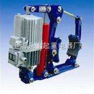 YWZ5-250/30液压制动器  (上海永上起重电器厂)