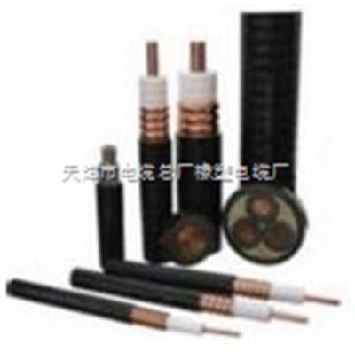 ZR-YJV22铠装阻燃电力电缆3*50 3*70价格表
