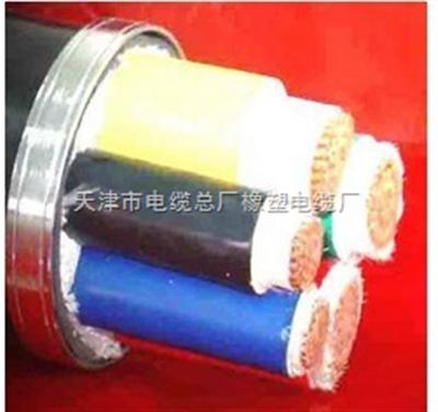ZR-YJV32电力电缆3*25 3*35每米价格