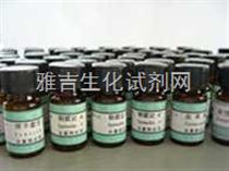鸡屎藤苷甲酯