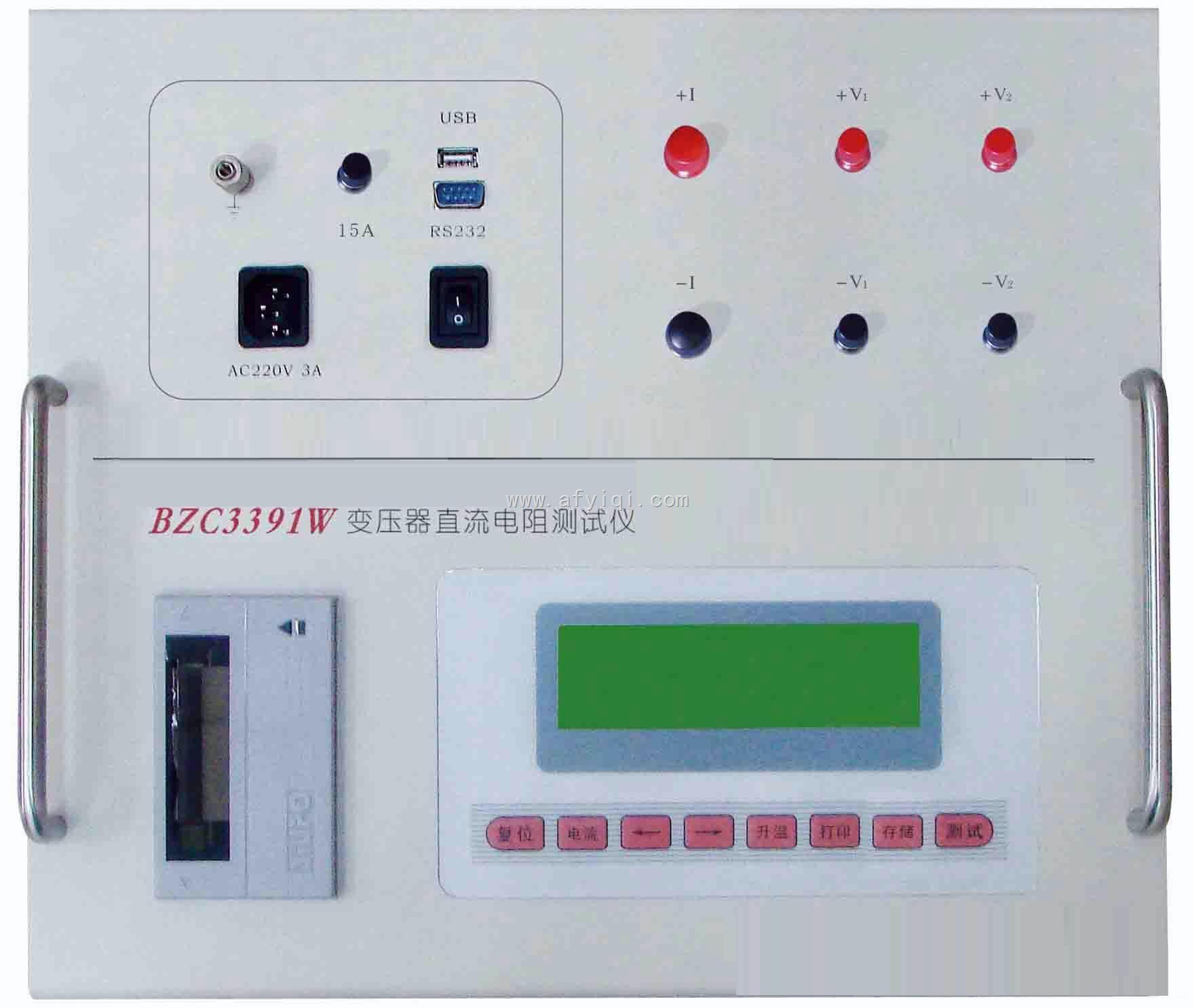 BZC3391变压器直流电阻测试仪(助磁)是为快速测试大型电力变压器直流电阻设计的新型仪器,该仪器采用助磁方法可快速准确测量铁芯五柱低压角接绕组的直流电阻,对于最常见的YNd联接变压器高低压试验接线可一次完成,针对不同类型的绕组设计有相应的测试方法,使得测试速度大为提高。适用范围:适用于35KV、110KV、220KV、500KV各种变压器测量  销售热线: 13681872812 电 话:021-56798219 客服QQ:398599593 27845609 网址: