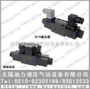 榆次电磁阀 DSG-01-2B2-D24-50