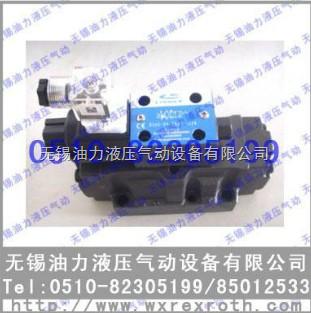 电溢阀  DSHG-04-3C4-D24