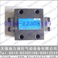 液控单向阀 SV10PB1-30
