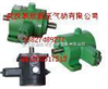 YBN1-25葉片泵