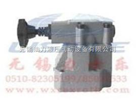 减压阀 DRC-1-30B/31.5