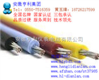 (NH-BPGVFPP2硅橡胶电缆)(天府矿业)(南阳)