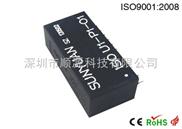 模拟信号光电隔离放大器