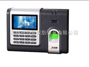 深圳指纹考勤机,考勤上门安装,考勤安装厂家,深圳指纹考勤安装公司