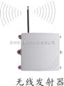 图片 型号LK200-PF远距离无线发射器 狮子王无线发射??? onload=