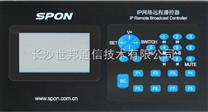 IP网络远程播控器