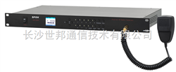 NAS-8503B型IP網絡音頻終端(8分區)