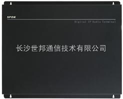 NAS-8505B型IP网络音频终端(带60W/120W定压攻放)