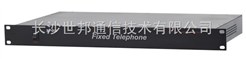 NAC-5002BIP网络电话接入器