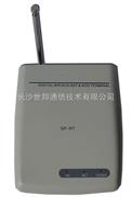 NAC-5004型无线遥控套件