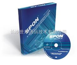 NAS-8500型世邦IP對講系統軟件包