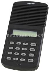 NAS-8516型IP网络对讲终端