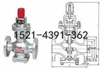 Y44H、Y44Y波纹管减压阀-法兰蒸汽减压阀