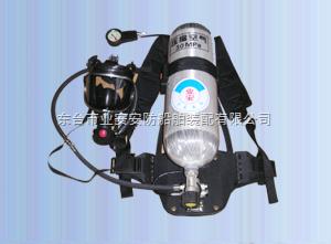 碳纤维呼吸器  复合瓶呼吸器