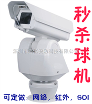 鸿亿安防HY-1200MA红外高速云台 室外高速云台 高速云台预置位