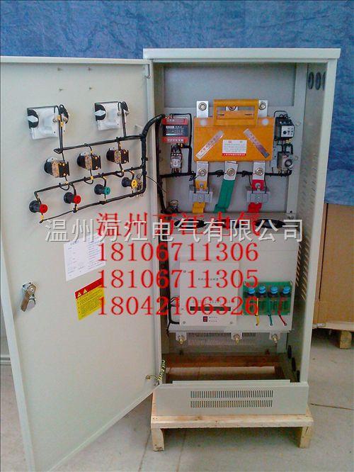 250kw自藕启动柜控制电路图