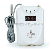 温感|温感器|温感报警器|温感探测器|温度可调节探测器|温度可调节报警器|