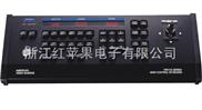 PE5122系列-主控鍵盤