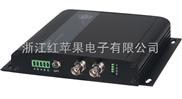 PE-TRV1DB0/1-SCCD/HD-高清SDI光端机