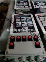 防爆污水泵控制箱