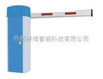 蚌埠智能栅栏道闸,蚌埠小区挡车器,蚌埠栏杆机,蚌埠智能道闸
