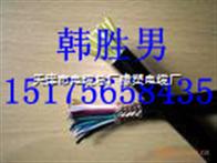国标小猫牌MSYV矿用监控电缆