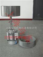 烤箱設備專用熱循環風機,加長軸電機,非標加長軸電機
